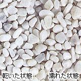 玉砂利-白25mm